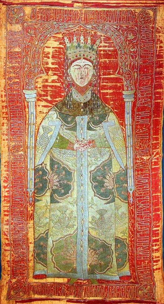 Погребальная пелена Марии Мангупской.
