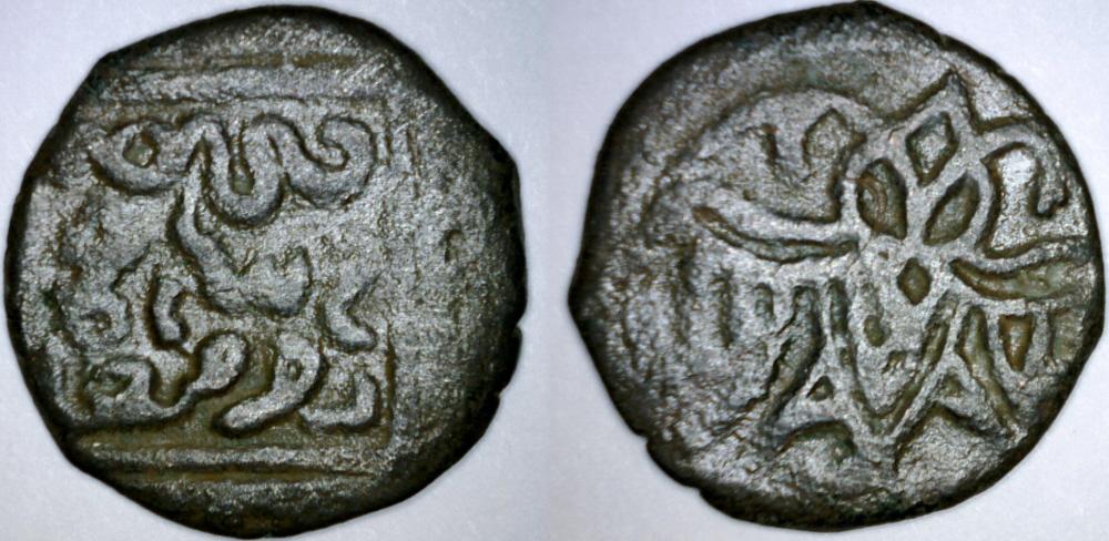 Медная монета хана Джанибека чекана Крыма.