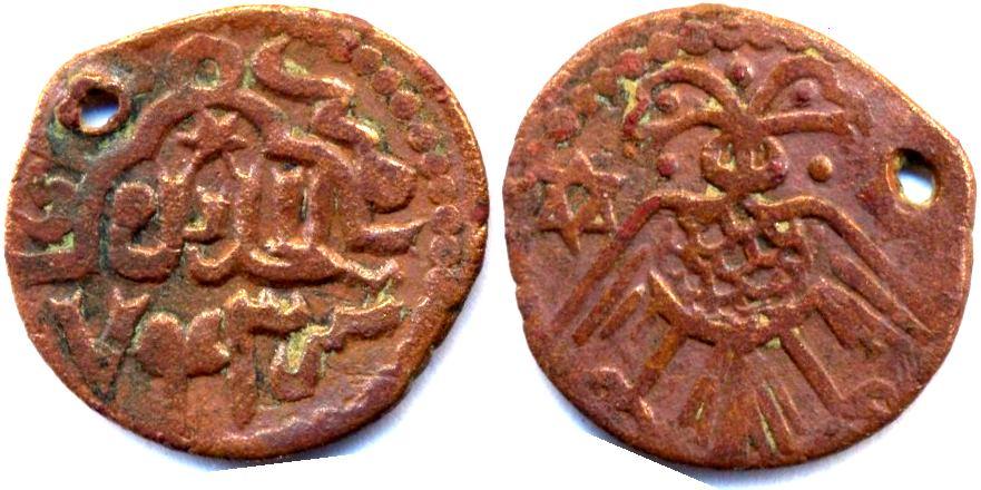 Медная монета хана Джанибека чекана Сарая.