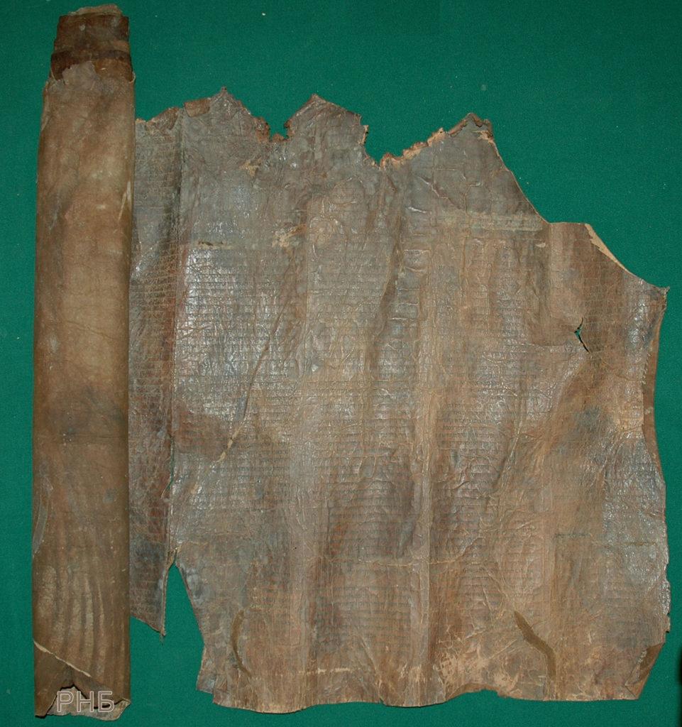 Кожаная тора, содержащая так называемый «Дербентский документ».