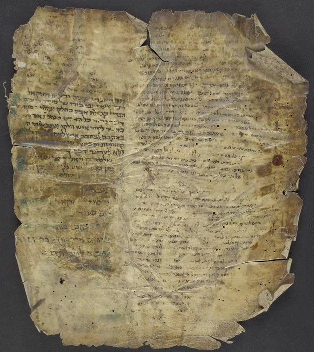Карасубазарский кодекс «Поздних пророков» с поддельной датой.
