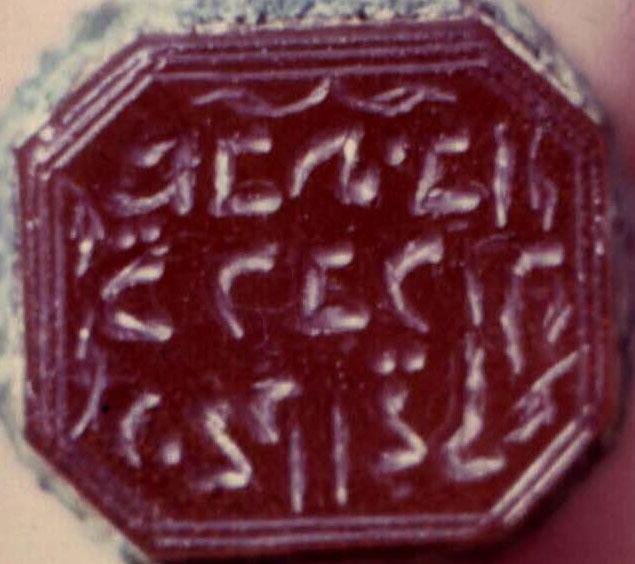 Перстень-печатка обнаруженный при раскопках мангупской кенассы/синагоги.