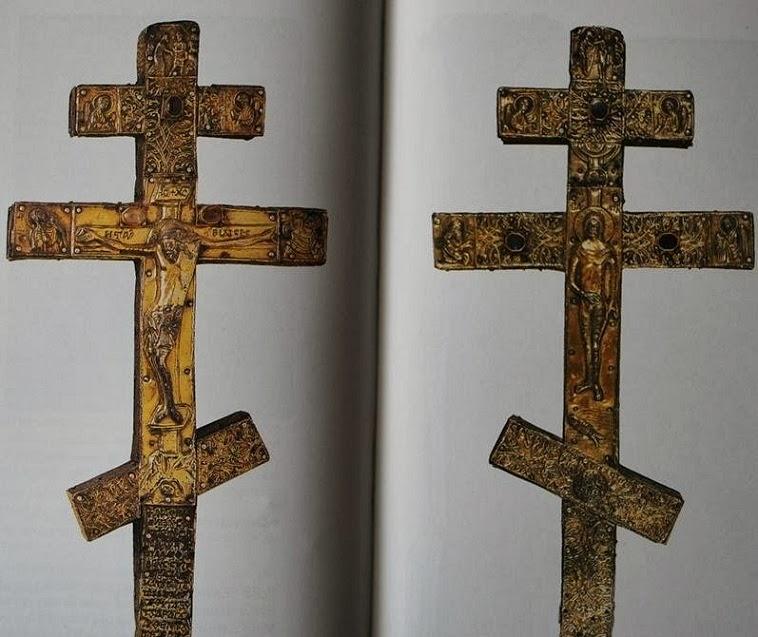 Крест Елены Драгаш из монастыря Дионисиат
