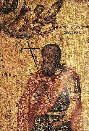 Святой Феодор Гаврас.