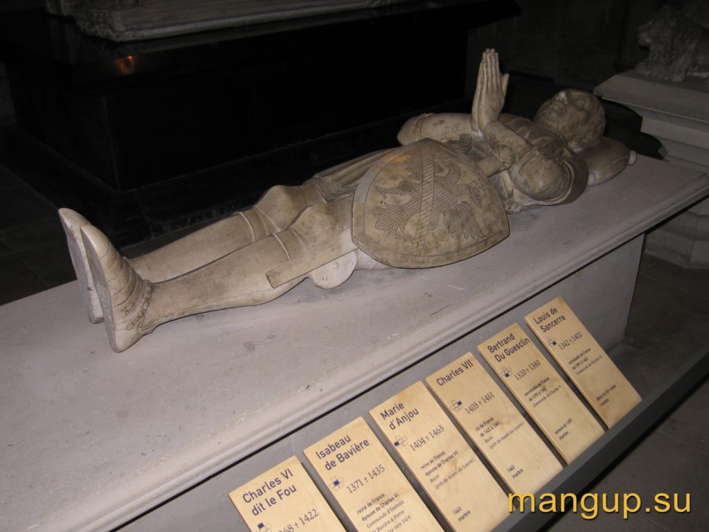Гробница Бертрана Дюгеклена в Соборе Сен-Дени